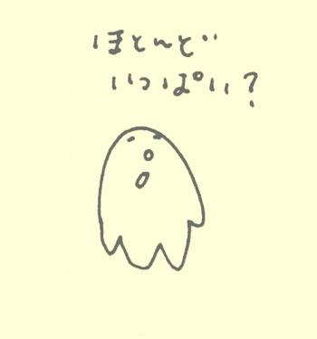 f0227203_081887.jpg
