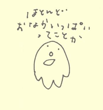 f0227203_083957.jpg