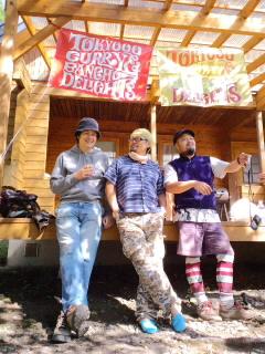 おじかのキャンプイベント出てきました〜。_c0033210_1430181.jpg