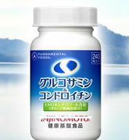 五十肩のハリ治療・・・・厚生省からの発表_e0097212_1343710.jpg