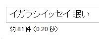 d0018714_12474082.jpg