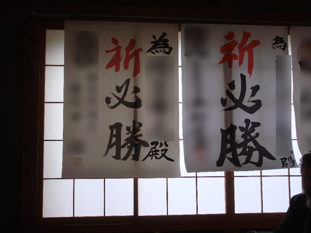 事務所開き_c0111229_1910329.jpg