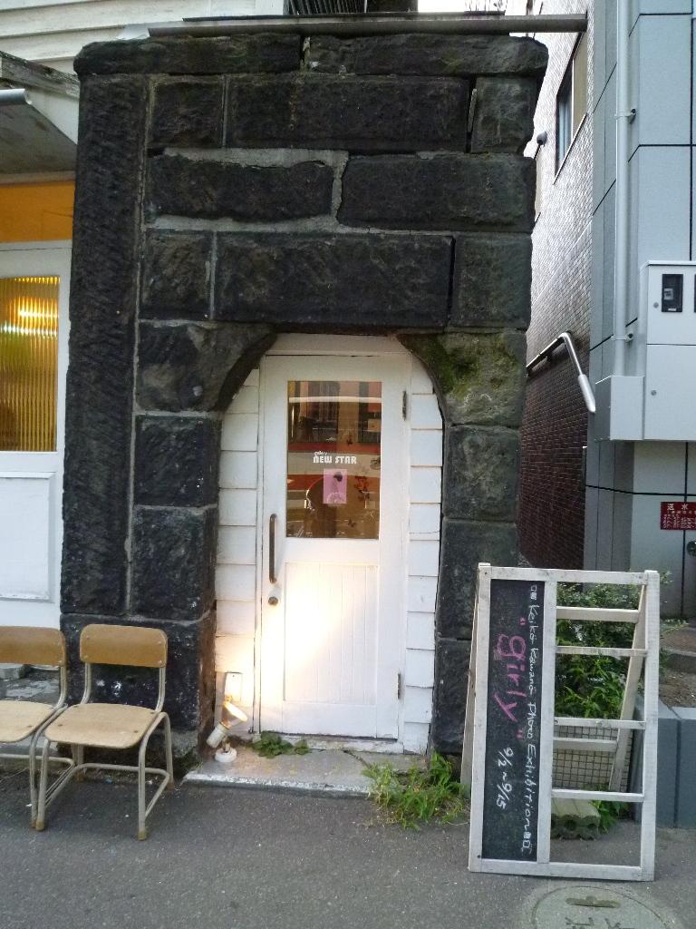"""1381) ニュー・スター「keiko kawano(ケイコ カワノ)・写真展 """"girly""""」 終了・9月2日(木)~9月15日(水)_f0126829_1832186.jpg"""