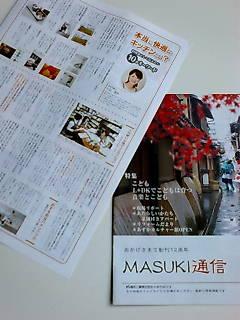 インタビュー記事★_b0204930_191370.jpg
