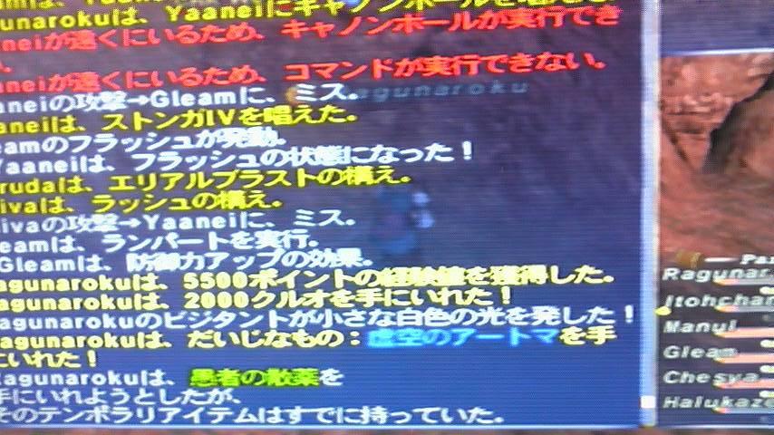 e0126737_5435243.jpg