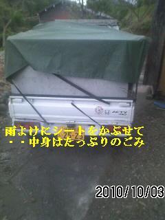 f0031037_17304184.jpg