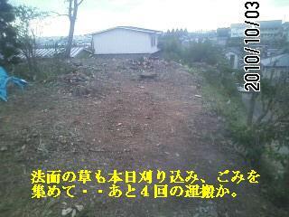 f0031037_17304969.jpg