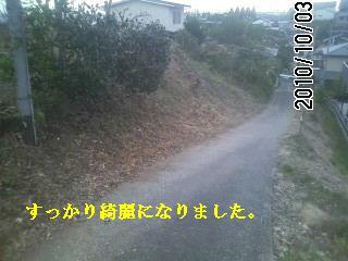 f0031037_17305564.jpg