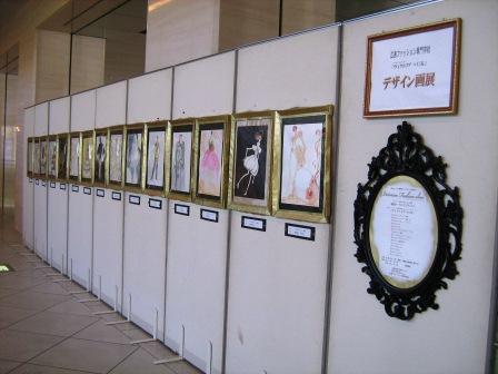 スタイリングコンテスト続報!&県立美術館デザイン画展示も!_b0163640_23353396.jpg