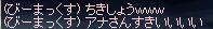 b0182640_10225897.jpg