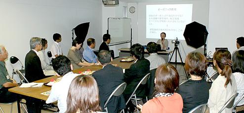 2010年9月交流会レポート      サポーター:門田_e0130743_18341159.jpg