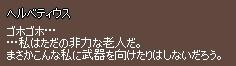 f0191443_21261330.jpg