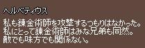 f0191443_21264030.jpg