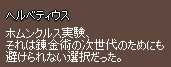 f0191443_21264876.jpg