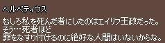 f0191443_21265935.jpg