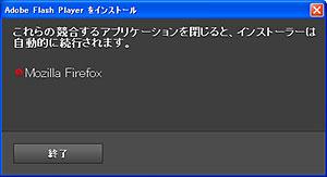 f0158244_18225117.jpg