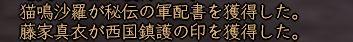 e0204653_19313248.jpg