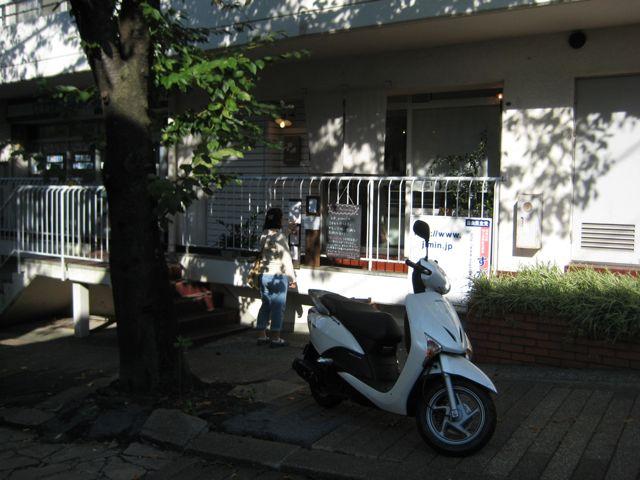 f0191656_17575010.jpg
