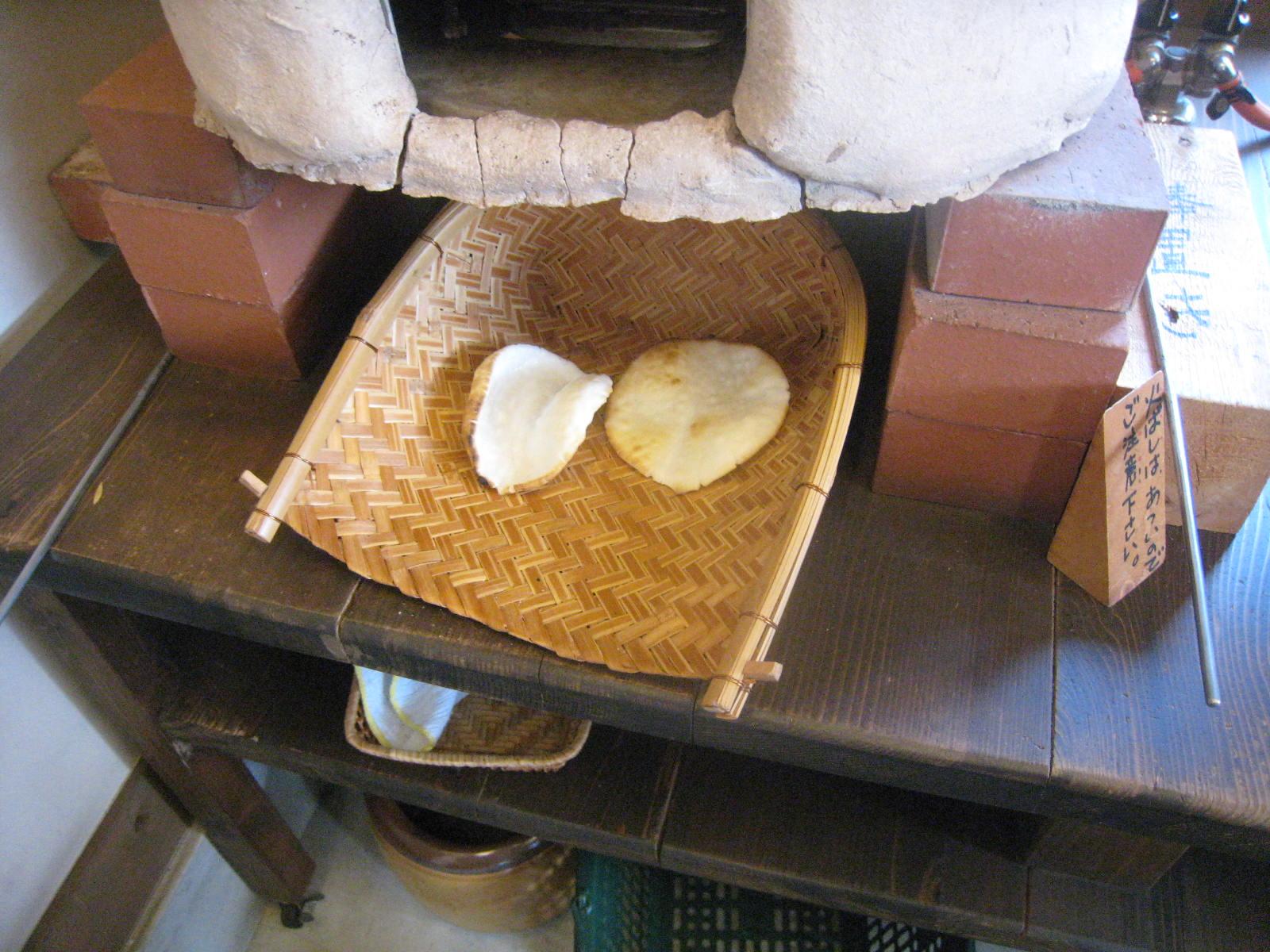 染めやお煎餅~体験に行って来ました!_f0109257_1220427.jpg