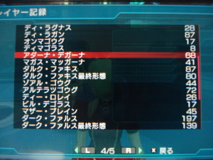 b0046759_14415873.jpg