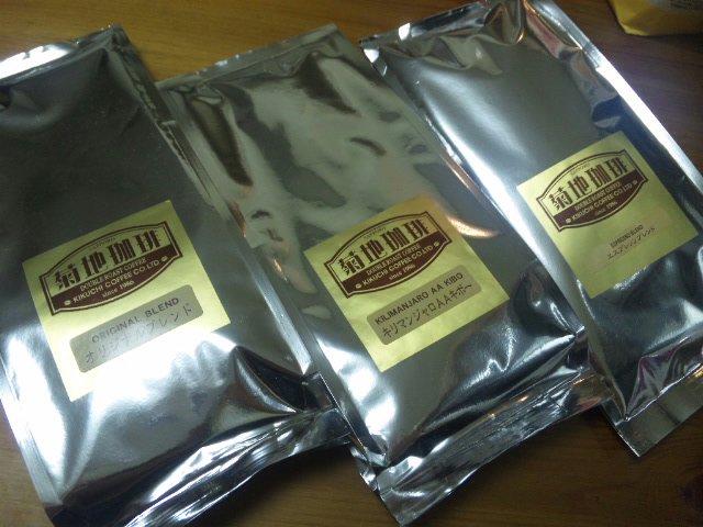 北海道から珈琲豆が届きました。_c0119259_1015793.jpg