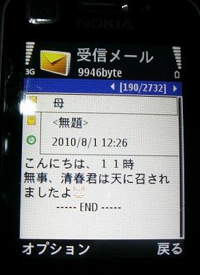 d0061678_2326274.jpg