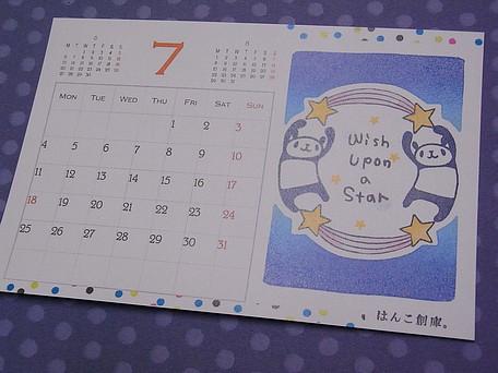 2011 KESUコラボカレンダー完成&お披露目_f0049479_854313.jpg