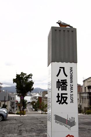 ポタマル59 函館・八幡坂トライアル_c0221980_22501127.jpg