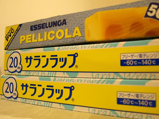やっぱり日本製!!!_c0179785_6224725.jpg