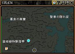 c0081097_2022416.jpg