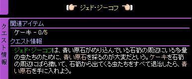 c0081097_202454.jpg
