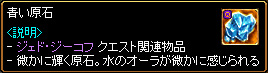 c0081097_203022.jpg