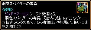 c0081097_2033827.jpg