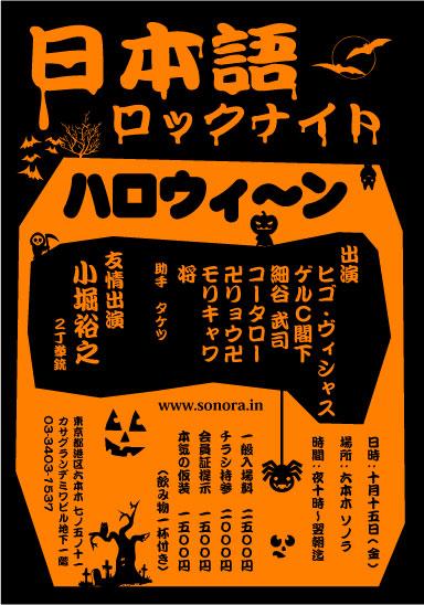 昭和洋楽パラダイス 御礼_a0097901_16103082.jpg
