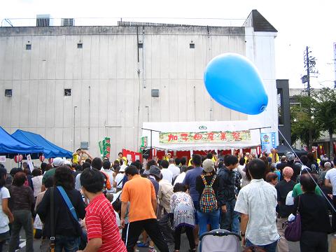 かしも産業祭in六斎市 _f0073301_1835414.jpg