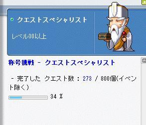 f0127202_23281168.jpg