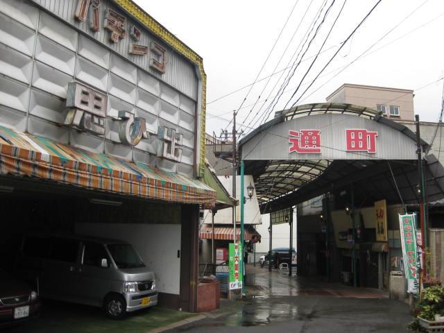 玉島~寄島大浦神社秋祭りへ_f0197703_13265949.jpg