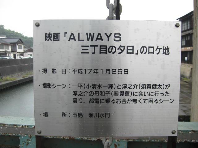 玉島~寄島大浦神社秋祭りへ_f0197703_13295693.jpg