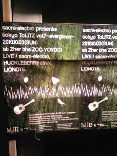 Zoo_c0197505_1353363.jpg