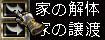 d0052808_13475192.jpg
