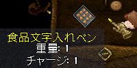 d0052808_15252081.jpg