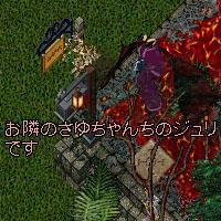d0052808_15333252.jpg