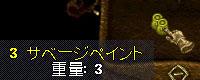 d0052808_8364361.jpg