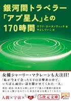 a0057609_0172711.jpg