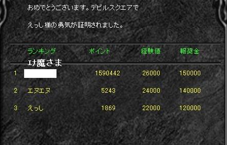 c0138727_19515631.jpg