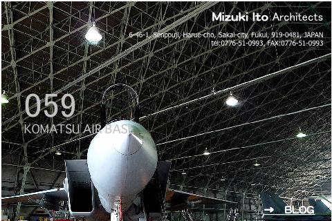 小松航空祭へ・・・_f0165030_74435.jpg