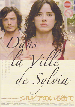 "Movie : \""Dans la Ville de Sylvia\""_d0010432_13342078.jpg"