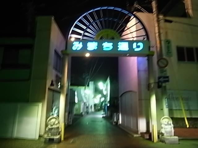 東京2日目_e0173533_12175159.jpg