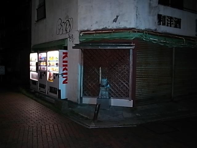 東京2日目_e0173533_12183888.jpg