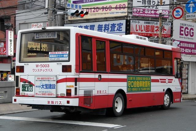 京阪バス~日産ディーゼルRMワンステップバス~_a0164734_2352495.jpg